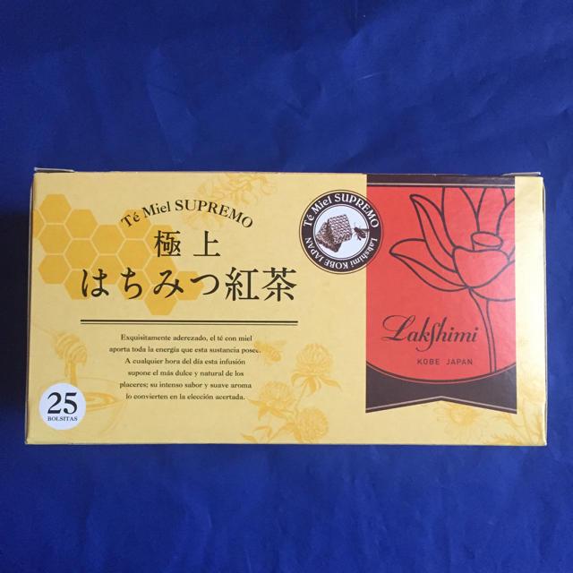 極上はちみつ紅茶 1箱25袋入り 食品/飲料/酒の飲料(茶)の商品写真