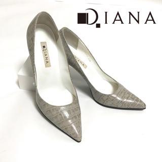 DIANA - DIANA ダイアナ ハイヒール オシャレ 23.5 パイソン柄 グレー