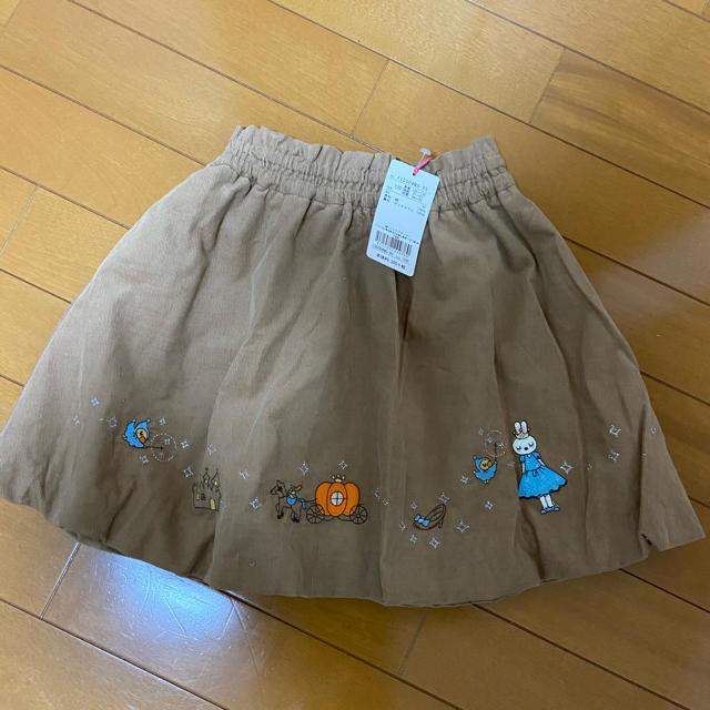 KP(ニットプランナー)のシンデレラ みみちゃん スカート ニットプランナー 130 キッズ/ベビー/マタニティのキッズ服女の子用(90cm~)(スカート)の商品写真