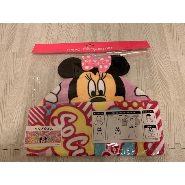 Disney(ディズニー)のミニーちゃん フード付きタオル インテリア/住まい/日用品の日用品/生活雑貨/旅行(タオル/バス用品)の商品写真
