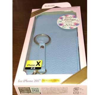 ELECOM - iPhone XS/X 手帳型ソフトレザーカバー ストラップ付ブルー  新品