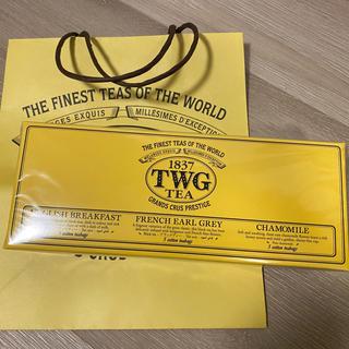 【新品未開封】TWG紅茶(茶)