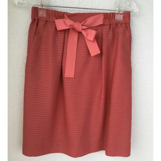ナチュラルビューティーベーシック(NATURAL BEAUTY BASIC)の【NATURAL BEAUTY BASIC】スカート  ピンク(ひざ丈スカート)