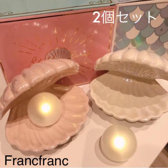 Francfranc(フランフラン)の新品【 フランフラン 】シェルランプ ライト 照明 アクセサリートレイ 貝殻  インテリア/住まい/日用品のライト/照明/LED(その他)の商品写真