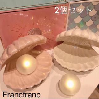 Francfranc - 新品【 フランフラン 】シェルランプ ライト 照明 アクセサリートレイ 貝殻