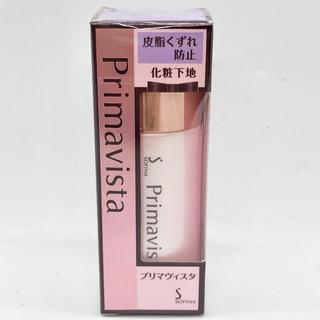 Primavista - プリマヴィスタ 化粧下地 皮脂くずれ防止