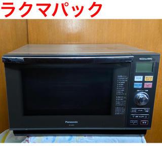 Panasonic - 【ジャンク品】パナソニック オーブンレンジ NE-M263