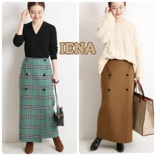 イエナ(IENA)のIENA イエナ Wフェイスリバーシブルスカート/34サイズ(ロングスカート)