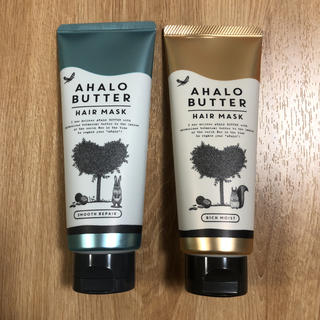 Ahalo Butter - AHALO BUTTER HAIR MASK 二本セット