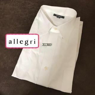 アレグリ(allegri)のallegri  白 シャツ ※訳あり(シャツ)
