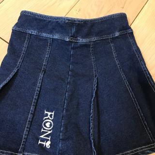RONI - RONI スカート試着のみ未使用