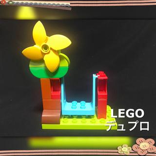 Lego - デュプロ  公園 ブランコ 風車セット