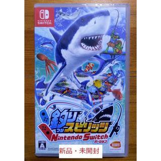 Nintendo Switch - 釣りスピリッツ