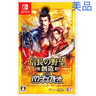 コーエーテクモゲームス(Koei Tecmo Games)の信長の野望・創造 with パワーアップキット Switch(家庭用ゲームソフト)
