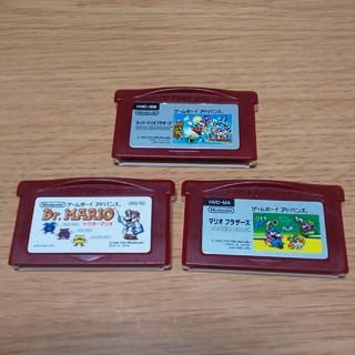 ゲームボーイアドバンス(ゲームボーイアドバンス)のゲームボーイアドバンスマリオセット(携帯用ゲーム機本体)