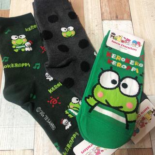 サンリオ(サンリオ)のけろけろけろっぴ 韓国靴下3足セット★(ソックス)