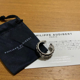 フィリップオーディベール(Philippe Audibert)のフィリップオーディベール PHILLIP AUDIBERT  シルバーリング(リング(指輪))