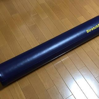 ストレッチポールEX◎(トレーニング用品)