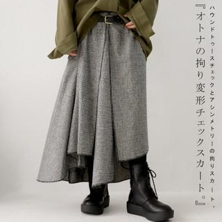 【antiqua】チェック 変形 アシンメトリー スカート【アンティカ】
