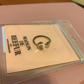 メゾンドリーファー(Maison de Reefur)の◆新品未使用◆ メゾンドリーファー♡リング(リング(指輪))