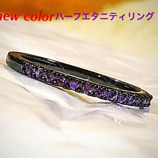 new細身タイプブラックリングパープル系色ストーンリング(リング(指輪))