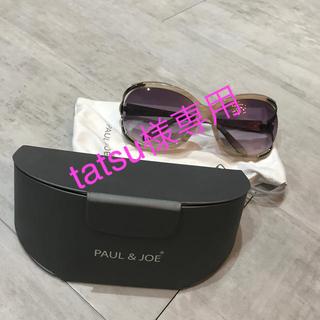 ポールアンドジョー(PAUL & JOE)のPAUL & JOE ポールアンドジョー サングラス(サングラス/メガネ)