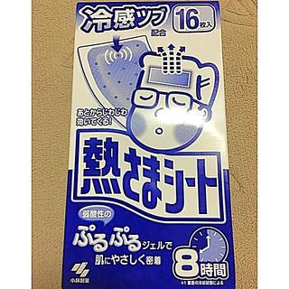 コバヤシセイヤク(小林製薬)の小林製薬 熱さまシート 大人用 16枚 冷却シート(その他)