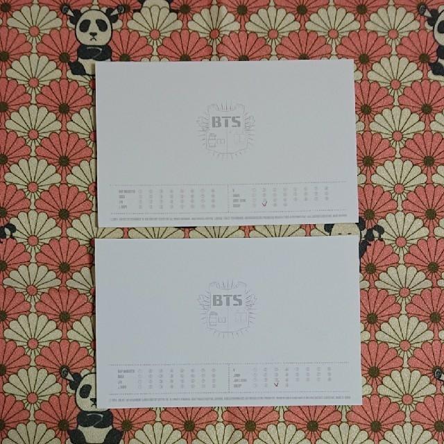 防弾少年団(BTS)(ボウダンショウネンダン)のひまわり様専用 エンタメ/ホビーのタレントグッズ(アイドルグッズ)の商品写真