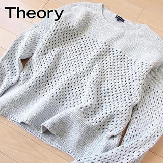theory - 美品 Sサイズ セオリー ニット ライトブルー