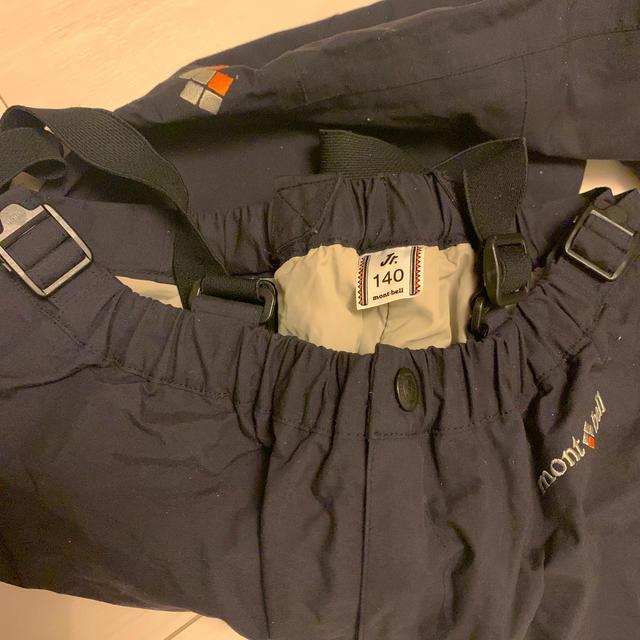 mont bell(モンベル)のモンベル キッズ140mont-bellスキースノボ パンツズボン防寒 スポーツ/アウトドアのスキー(ウエア)の商品写真