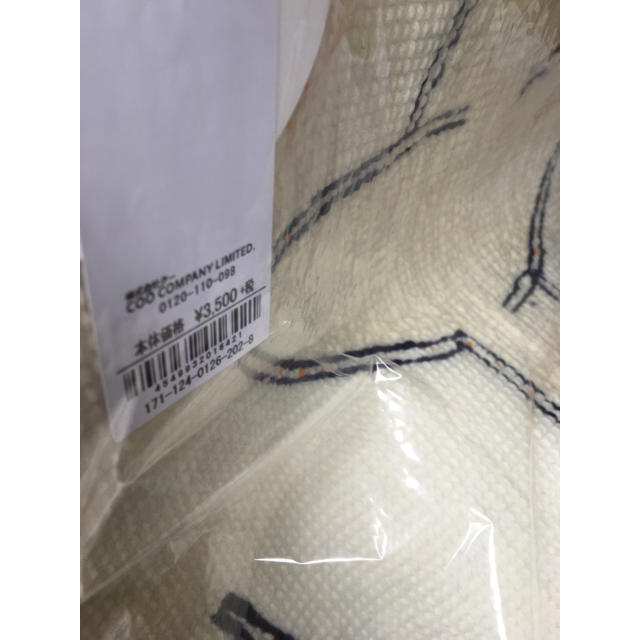 POU DOU DOU(プードゥドゥ)の新品 定価3850円 可愛い鳥のマット アイボリー 小鳥 大幅お値下げ❣️ キッズ/ベビー/マタニティの寝具/家具(フロアマット)の商品写真