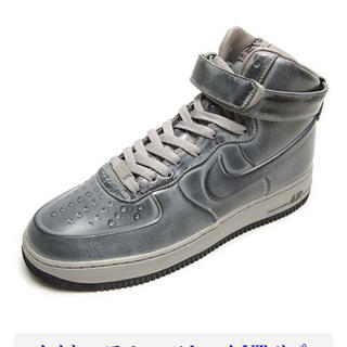 ナイキ(NIKE)のNIKE AIRFORCE1 HIGH SUPREME 27cm(スニーカー)