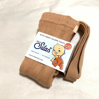 Caramel baby&child  - 【新品】silly silas タイツ 6-12m