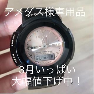 カシオ(CASIO)のCASIO g-shock mini GMN-50 ブラック×ピンクゴールド(腕時計)