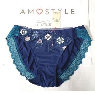 AMO'S STYLE - トリンプAMO'S STYLE モザイクデイジーレースショーツ L ネイビー