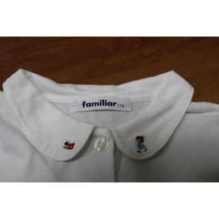 familiar - ファミリア ブラウス 110
