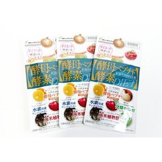 新品 ダイエットサプリメント 酵母ペプチド×酸素ダイエット 180回分(ダイエット食品)