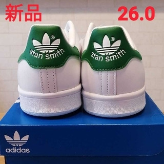 adidas - 最終値下げ!【新品未使用】アディダス スタンスミス 26cm グリーン