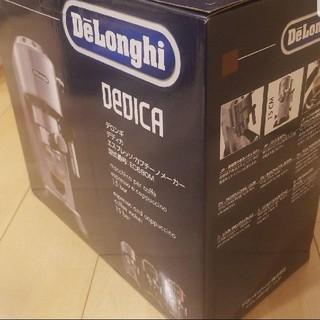 デロンギ(DeLonghi)のデロンギ エスプレッソメーカー EC680M(エスプレッソマシン)