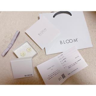 ブルーム(BLOOM)のBLOOM ブルーム Flower フラワー ピアス アイボリー(ピアス)