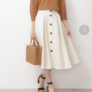 ナチュラルビューティーベーシック(NATURAL BEAUTY BASIC)のマキシ スカート ミモレ丈 ホワイト(ひざ丈スカート)