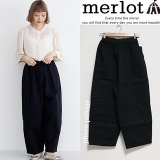 merlot - merlot ワイドシルエット コクーンパンツ ブラック