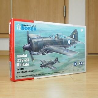 スペシャルホビー 1/72 バッファローB.339-23 RAAF&USAAF仕(模型/プラモデル)
