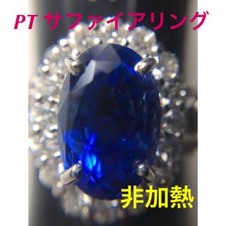 PT サファイア リング(リング(指輪))