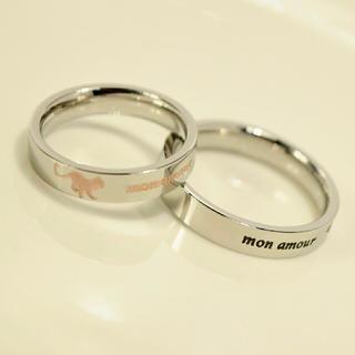名入れ無料 平仮名 漢字可 キャット彫刻 ペア リング 2個 (リング(指輪))