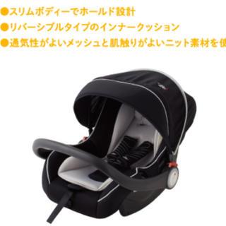 ニシマツヤ(西松屋)のMCブライト3 (自動車用チャイルドシート本体)