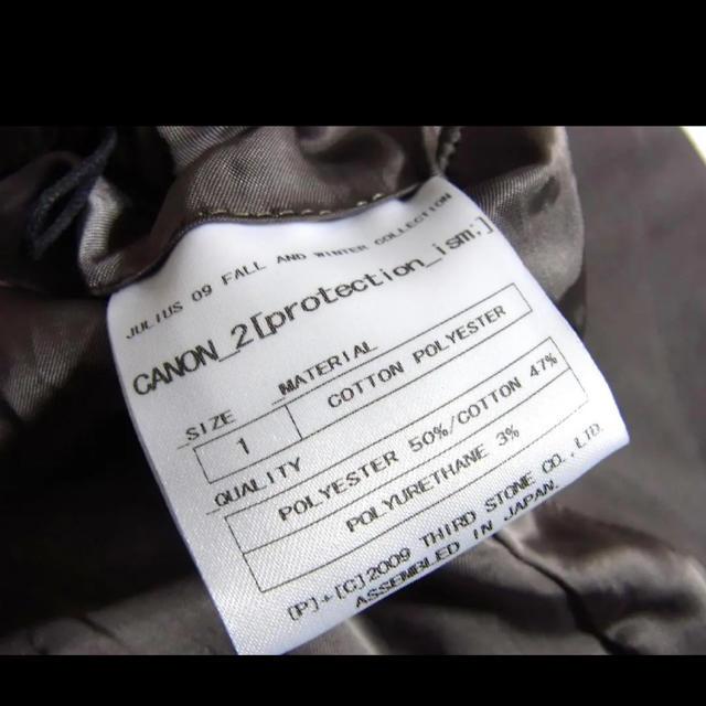 JULIUS(ユリウス)のユリウス 09AW モーターサイクルコート メンズのジャケット/アウター(チェスターコート)の商品写真