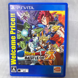 PlayStation Vita - ドラゴンボール Z BATTLE OF Z(Welcome Price!!)