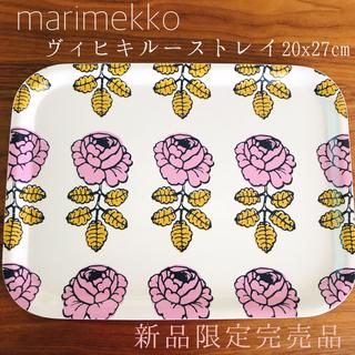 marimekko - 【新品日本未入荷】マリメッコ ヴィヒキルーストレイ20x27cm白×ピンク×黄