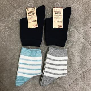 MUJI (無印良品) - 無印良品 靴下4足セット